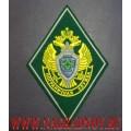 Нашивка на рукав Пограничная служба старого образца