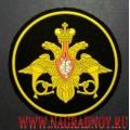 Шеврон фельдъегерской службы Министерства обороны