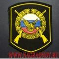 Шеврон ФГУП Охрана МВД РФ