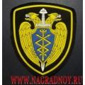 Нарукавный знак сотрудников Управления специальной связи ФСО России
