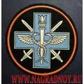 Шеврон ветеринарной службы Министерства обороны России