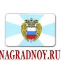Виниловый магнит с символикой ФСО России