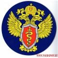 Виниловый магнит с эмблемой ФСКН России