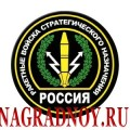 Виниловый магнит Ракетные войска стратегического назначения