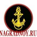 Виниловый магнит с эмблемой Морской пехоты России