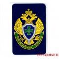 Виниловый магнит с эмблемой Пограничной службы ФСБ России