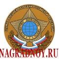 Виниловый магнит с эмблемой СВР России