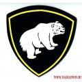 Виниловый магнит с эмблемой ВВ МВД Медведь