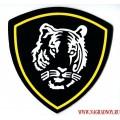 Виниловый магнит с эмблемой ВВ МВД Тигр
