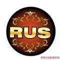 Виниловый магнит RUS узоры