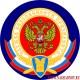 Виниловый магнит с эмблемой СБП ФСО России