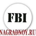 Виниловый магнит FBI белый фон