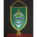 Вымпел Академия пограничной службы ФСБ России