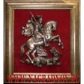 Плакетка Георгий Победоносец