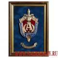 Плакетка с эмблемой Управления А ЦСН ФСБ России