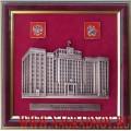 Плакетка Здание Государственной думы Российской Федерации