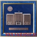 Плакетка Здание Счетной палаты Российской Федерации