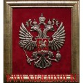 Плакетка Герб Российской Федерации