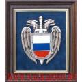 Плакетка с эмблемой Федеральной службы охраны России