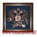 Плакетка с эмблемой ФНС России