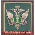 Плакетка с эмблемой Министерства юстиции РФ