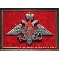 Плакетка с эмблемой Министерства обороны Российской Федерации