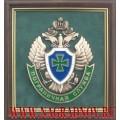 Плакетка с эмблемой Пограничной службы ФСБ РФ