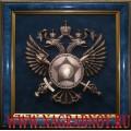 Плакетка с эмблемой СВР России