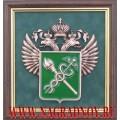 Плакетка с эмблемой Федеральной таможенной службы России