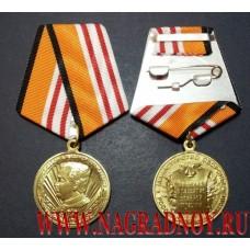 Медаль МО РФ За вклад в развитие военной музыки