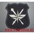 Нарукавный знак принадлежности к Департаменту транспортного обеспечения МО РФ