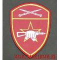 Шеврон отрядов спецназначения Северо-Кавказского округа ВНГ