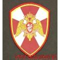 Жаккардовый нарукавный знак военнослужащих или сотрудников Росгвардии