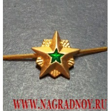 Звезда Ростехнадзора 13 мм