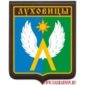 Герб города Луховицы