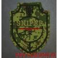 Камуфлированный шеврон Sniper