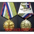 Медаль 100 лет Морской авиации России