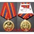 Медаль За труды в просвещении культуре искусстве и литературе