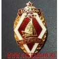 Нагрудный знак Чемпион первенства ДОСААФ по Буерному спорту