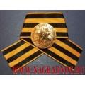 Нагрудный знак 70 лет Победе на Георгиевской ленте