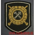 Нарукавный знак МВД подразделения обеспечения деятельности