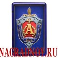 Рельефный магнит с символикой Управления А ЦСН ФСБ