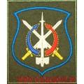 Шеврон 32 дивизия ПВО приказ 300