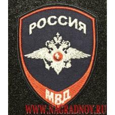 Шеврон ФГГС МВД для офисной формы с липучкой