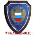 Щит с эмблемой Федеральной службы охраны России