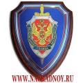 Щит с эмблемой Федеральной службы безопасности России