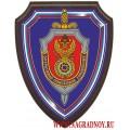 Щит с эмблемой ОПУ ФСБ России