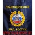 Сумка для подарков с эмблемой ГИБДД МВД России