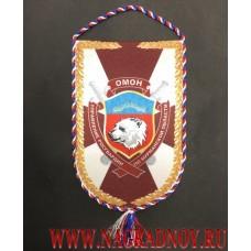 Вымпел с эмблемой  ОМОН Медведь управления Росгвардии по Мурманской области