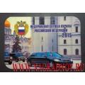 Календарь с символикой ФСО России